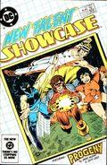 New Talent Showcase (1984) 10