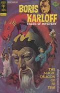 Boris Karloff Tales of Mystery (1963 Gold Key) 72