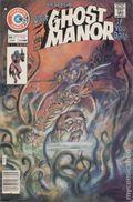 Ghost Manor (1971) 27