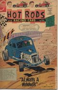 Hot Rods and Racing Cars (1951) 90