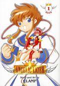 Angelic Layer TPB (2012 Dark Horse) 1-1ST