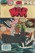 War (1975 Charlton) 36