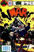War (1975 Charlton) 43