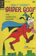 Super Goof (1965 Gold Key) 25