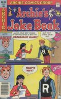 Archie's Joke Book (1953) 265