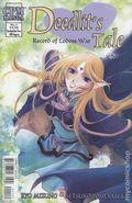 Record of Lodoss War Deedlit's Tale (2001) 1
