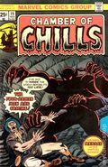 Chamber of Chills (1972 Marvel) 19