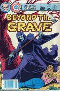 Beyond the Grave (1975 Charlton) 9