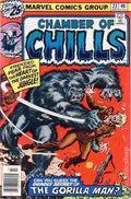 Chamber of Chills (1972 Marvel) 23