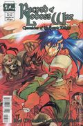 Record of Lodoss War Chronicles of the Heroic Knight (2000) 13