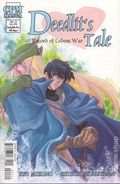 Record of Lodoss War Deedlit's Tale (2001) 2