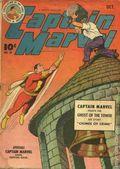 Captain Marvel Adventures (1941-1953 Fawcett) 40