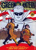 Green Lantern (1941-1949 Golden Age) 4