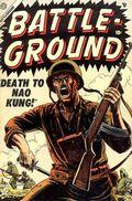 Battle Ground (1954) 3