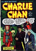 Charlie Chan (1948 Crestwood/Prize/Charlton) 2