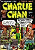 Charlie Chan (1948 Crestwood/Prize/Charlton) 5