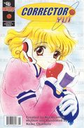 Corrector Yui (2001 Limited Collector's Edition) 1