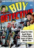 Boy Detective (1951) 1