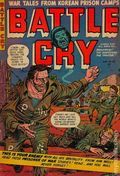 Battle Cry (1952) 12