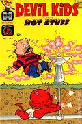Devil Kids Starring Hot Stuff (1962) 2