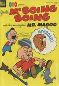 Gerald McBoing Boing and the Nearsighted Mr. Magoo (1952) 3