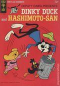 Deputy Dawg Presents Dinky Duck and Hashimoto-san (1965) 1