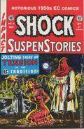 Shock Suspenstories (1992 Gemstone) 6