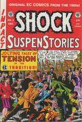 Shock Suspenstories (1992 Gemstone) 2