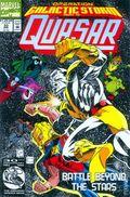 Quasar (1989) 33A