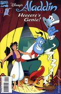 Aladdin (1994) 5