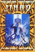 Jihad (1991) 1