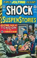 Shock Suspenstories (1992 Gemstone) 1