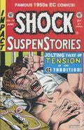 Shock Suspenstories (1992 Gemstone) 12