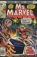 Ms. Marvel (1977 1st Series) 4