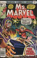 Ms. Marvel (1977 1st Series) 4