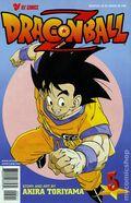 Dragon Ball Z Part 1 (1998) 5