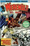 Werewolf by Night (1972 1st Series) 37