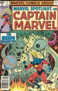 Marvel Spotlight (1979 2nd Series) 3