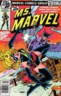 Ms. Marvel (1977 1st Series) 22