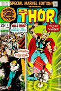 Special Marvel Edition (1971) 1