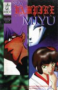 New Vampire Miyu Vol. 1 (1997) 5