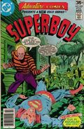 Adventure Comics (1938 1st Series) 455