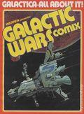 Galactic Wars Comix (1978) 1