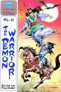 Demon Warrior (1987) 11