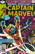 Marvel Spotlight (1979 2nd Series) 1A