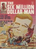 Six Million Dollar Man (1976 magazine) 3