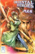 Oriental Heroes (1988) 17