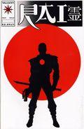Rai (1992) 0