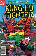 Richard Dragon Kung Fu Fighter (1975) 18