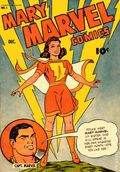 Mary Marvel Comics (1945) 1